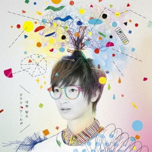 Image 1 for Colorful World / Tomohisa Sako [Limited Edition]