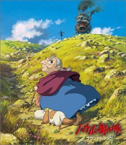 Image 1 for Howl's Moving Castle Soundtrack