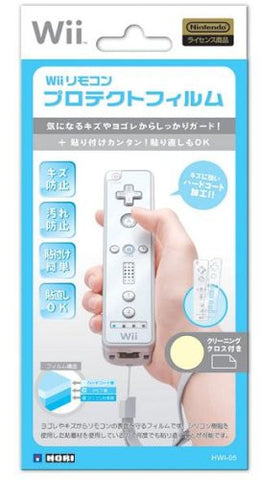 Image for Wii Remote Controller Protect Film