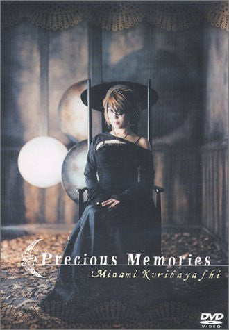 Image for Precious Memories