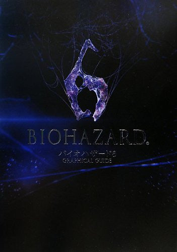 Image 1 for Biohazard Resident Evil 6 Graphical Guide