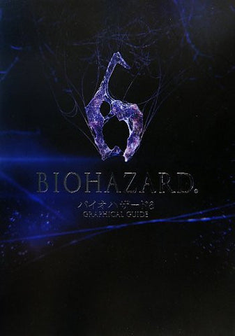 Image for Biohazard Resident Evil 6 Graphical Guide
