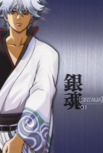 Image 1 for Gintama 1 [Limited Edition]