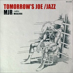 Image for TOMORROW'S JOE JAZZ / MJR