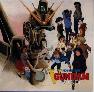 Image for MOBILE SUIT V GUNDAM SCORE II