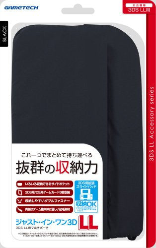 Image 1 for Just In One 3DS LL Multi Pouch (Black)