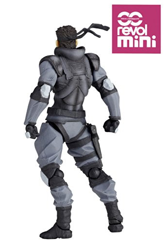 Image 4 for Metal Gear Solid - Solid Snake - Revolmini rm-001 - Revoltech (Kaiyodo)