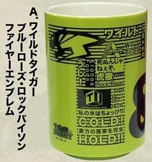 Image 1 for Tiger & Bunny - Wild Tiger - Tea Cup (Movic)