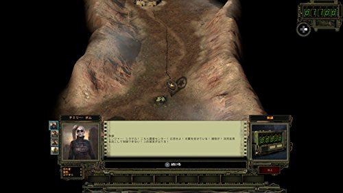 Image 11 for Wasteland 2: Director's Cut