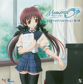 Image for Memories Off Piano Collection Part 2