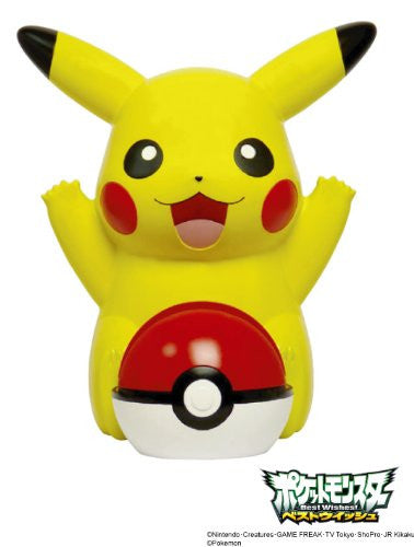 Image 3 for Pikachu Charge Stand DSi & DSi LL