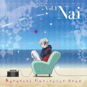 Image 1 for Karneval Character Song Vol.1 Nai (CV. Hiro Shimono)