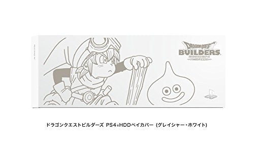 Image 1 for Dragon Quest Builders PS4 Coverplate White