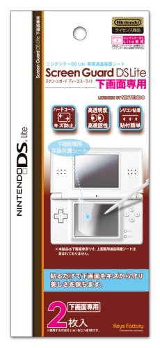 Image 1 for Display Guard DS Lite