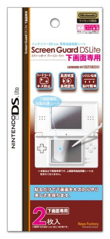 Image for Display Guard DS Lite