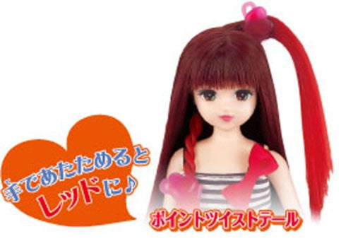 Licca-chan - Emily-chan - Hair Color Change (Takara Tomy)