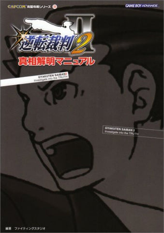 Image for Phoenix Wright: Ace Attorney: Justice For All Gyakuten Saiban 2 Manual Book / Gba