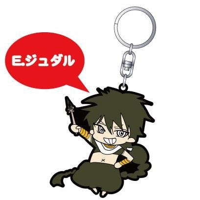 Image for Magi - Labyrinth of Magic - Judal - Keyholder (Movic)