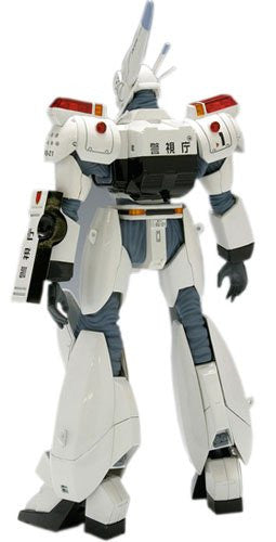 Image 2 for Kidou Keisatsu Patlabor - AV-98 Ingram 1 - W.H.A.M.! - 1/48 - WXIII Custom (Wave)