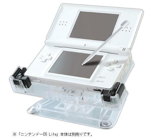 Image 1 for Play Stand DS Lite