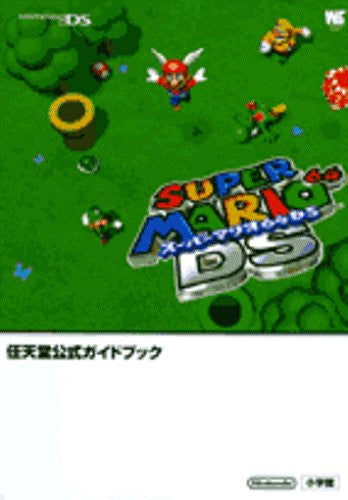 Image 1 for Super Mario 64 Ds Nintendo Official Guide Book / Ds