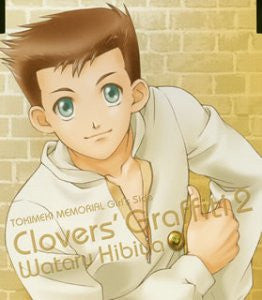 Image 1 for Tokimeki Memorial Girl's Side Clovers' Graffiti 2 Wataru Hibiya