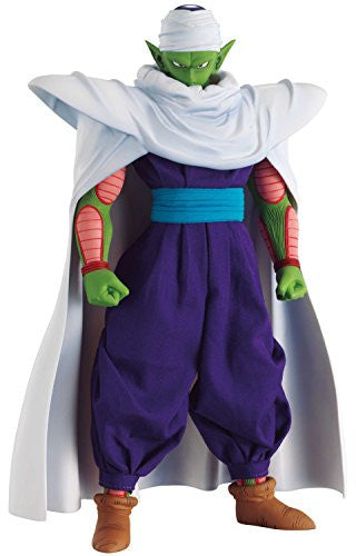 Image 1 for Dragon Ball Z - Piccolo - Dimension of Dragonball (MegaHouse)