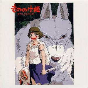 Image 1 for Mononoke Hime Soundtrack