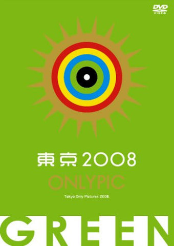 Image for Tokyo Olympic Green