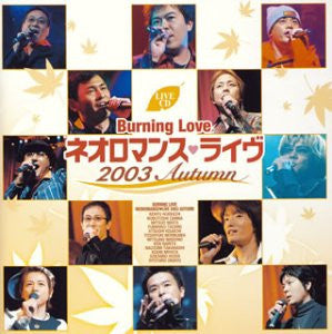 Image for Burning Love - Neoromance Live 2003 Autumn