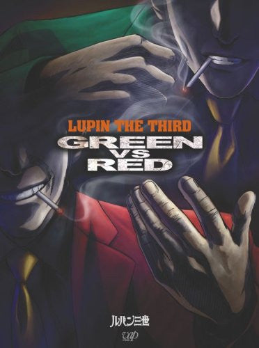 Image 1 for Lupin III Green Vs Red [CD+DVD + Figure Limited Edition]