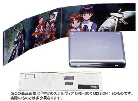 Image 1 for Uchu no Stellvia DVD Box Mission II