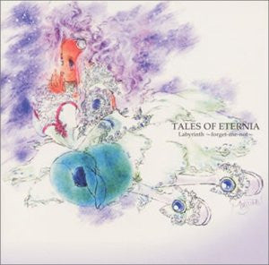 Image 1 for Tales of Eternia - Labyrinth ~Forget-Me-Not~ First Volume