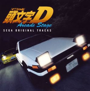 Image 1 for Initial D Arcade Stage Sega Original Tracks