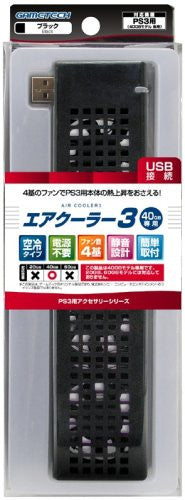Image 1 for Air Cooler 3 (for 40GB Models / Black)