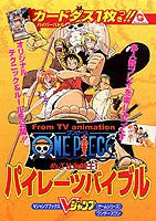 Image for From Tv Animation One Piece Mezase Kaizokuou! Pirates Bible Book / Ws
