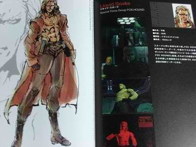 Image 7 for Metal Gear Solid Perfect Guide Book (Konami Official Guide Perfect ) Ps