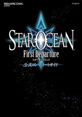 Image for Star Ocean: The First Departure Official Complete Guide