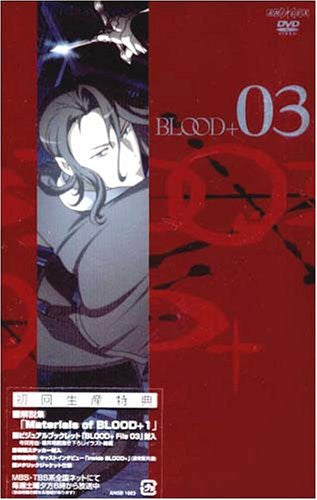 Image 1 for Blood+ Vol.3