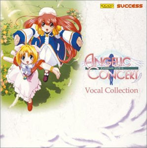 Image for Angelic Concert Vocal Collection