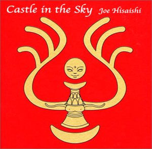 Image for Castle in the Sky