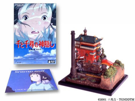 Image 1 for Spirited Away [DVD Collector's Edition]