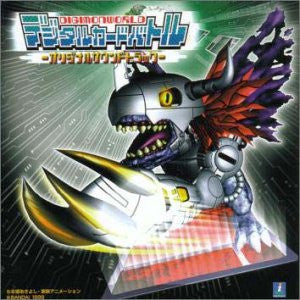 Image 1 for Digimon World Digital Card Battle Original Soundtrack
