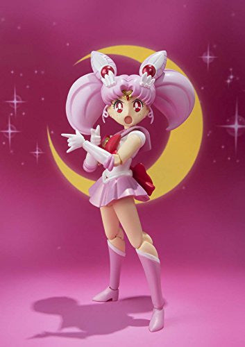 Image 2 for Bishoujo Senshi Sailor Moon - Sailor Chibimoon - S.H.Figuarts (Bandai)