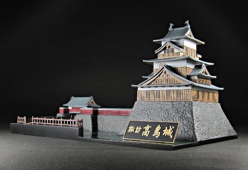 Image 2 for Takashima Castle - 1/200 - 01 (PLUM)