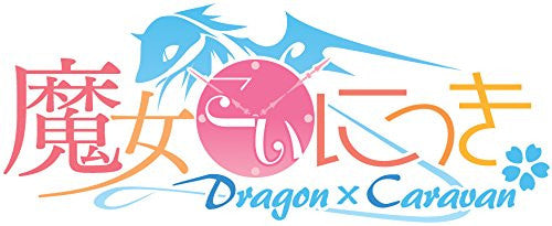 Image 1 for Majo Koi Nikki Dragon x Caravan
