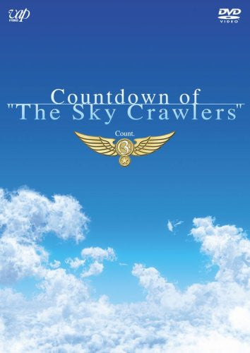 Image 1 for Countdown Of Sky Crawlers Count. 3