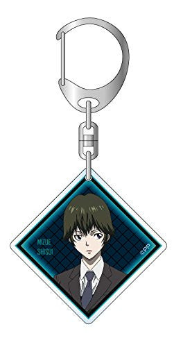 Image 1 for Psycho-Pass 2 - Shisui Mizue - Keyholder (Contents Seed)