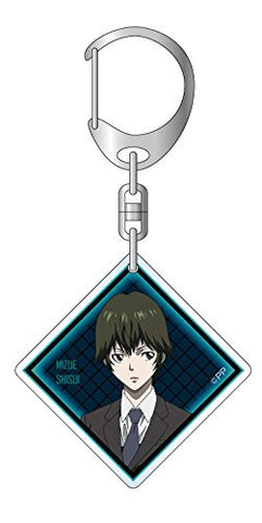 Image for Psycho-Pass 2 - Shisui Mizue - Keyholder (Contents Seed)