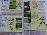 Thumbnail 5 for Romancing Sa Ga 2 Complete Capture Edition Strategy Guide Book / Snes